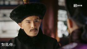 凌雲徹,經超/愛奇藝台灣站提供