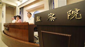 年金改革牴觸憲法?監察院將聲請釋憲