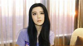 范冰冰婚紗照/李晨。(翻攝微博)