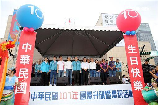 台北市長柯文哲參加107北市府國慶升旗,台北市政府提供