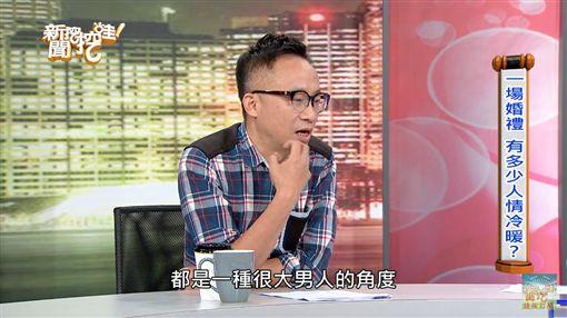 許常德上新聞挖挖哇圖/翻攝自YouTube