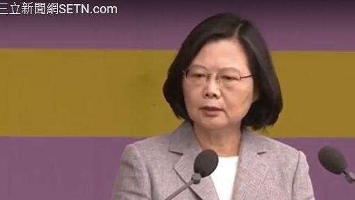 總統蔡英文發表107年國慶文告,三立新聞網直播