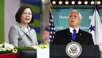 中國大媽潑婦罵街vs.美國大叔叫陣