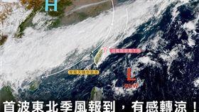 氣象局,東北季風,氣溫,天氣,大雨,台灣颱風論壇 天氣特急