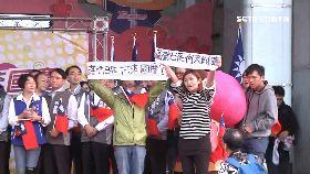 文燦被抗議1200
