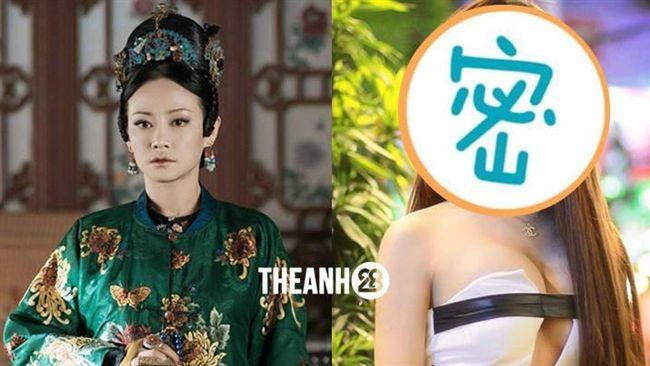 延禧爆拍越南版 網:高貴妃怎麼了!