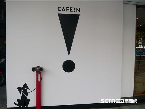 川久保玲咖啡廳。(圖/記者馮珮汶攝)
