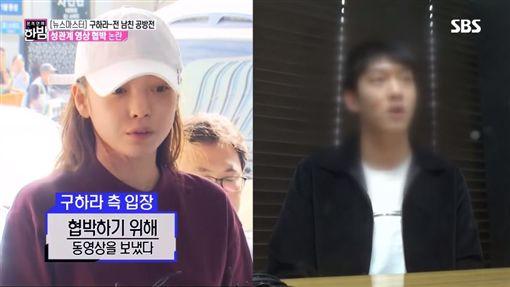 具荷拉,崔鐘範,深夜正式演藝/翻攝自SBS YouTube