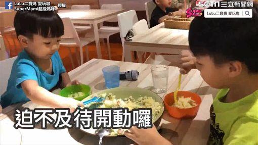 孩子們開心吃著「機器人」炒飯。(圖/LuLu二寶媽 愛玩咖臉書授權)