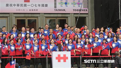 國民黨由民團所舉辧的「愛國旗愛國家」活動10日下午也在國父紀念館舉行,並演唱愛國歌曲。(圖/記者盧素梅攝)