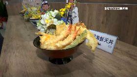 小資海鮮丼1300