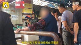 南京,市場,螃蟹,退款,奧客(圖/翻攝自梨視頻)