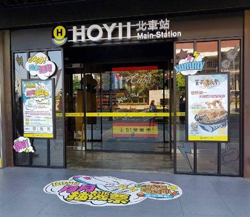 天丼てんや,天丼,和億生活,HOYII北車站