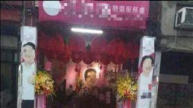 距離年底選舉越來越近,各個參選人陸續成立競選辦公室,沒想到竟有參選人的服務處因「內部布置」紅到香港!不少網友看到後掀起熱議,紛紛直呼「好像靈堂…」(圖/翻攝自爆廢公社)