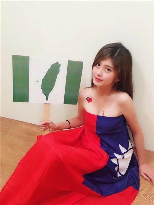 國慶,蔡宜芳,國旗,爆乳(圖/翻攝自蔡宜芳臉書)