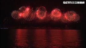 多圖/中華民國生日快樂 24吋大型焰火閃耀太平洋 雙十國慶日