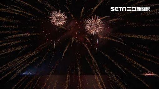多圖/中華民國生日快樂 24吋大型焰火閃耀太平洋雙十國慶日