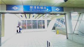 新北,板橋,捷運站,借錢哥(圖/翻攝畫面)