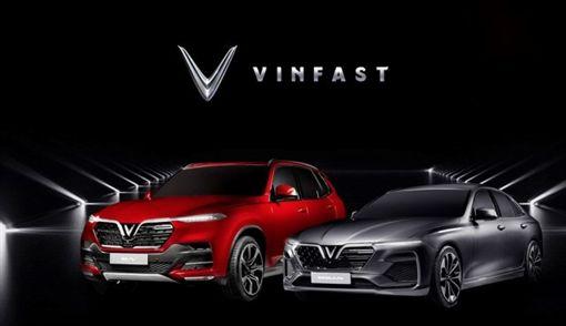 VinFast(圖/翻攝網路)