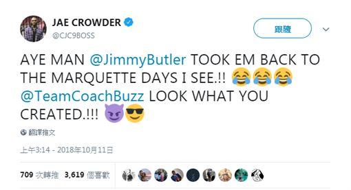 巴特勒「全面開嗆」 大學隊友不意外Jimmy Butler,明尼蘇達灰狼,馬凱特大學,Jae Crowder翻攝自推特Jae Crowder
