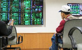 台股收盤暴跌660.72點