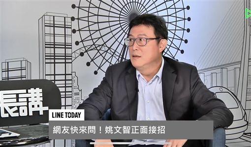 民進黨台北市長參選人姚文智,參加直播節目表示,翻攝自LINE TODAY「未來市長講」