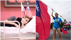 劉樂妍,國旗,台獨,周子瑜(圖/翻攝自PTT、臉書)