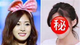 黃偉哲身邊有「仙氣學妹」幕僚蘇芷婕神似周子瑜,翻攝自臉書
