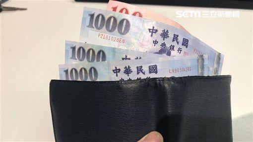 錢、鈔票、皮夾