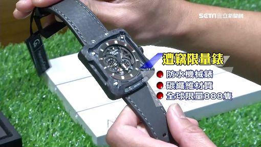 抵不住「限量錶」魅力 通緝犯警局旁照偷錶