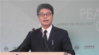 總統國慶談話陸批兩國論 陸委會不滿