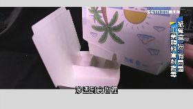 (透視)紙餐盒粉毒