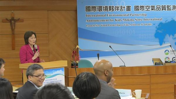 美國環保署首席副助理署長西田珍(Jane Nishida)(圖/翻攝自美國在台協會 AIT臉書)