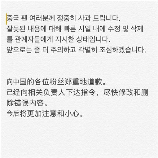 梁鉉錫道歉/翻攝自梁鉉錫IG