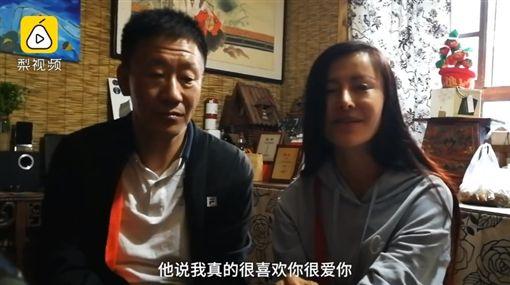 大陸,網路交友,閃婚,田曉奇,譚永莉(圖/翻攝自梨視頻)