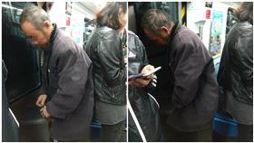 地鐵上尿急 大叔拿寶特瓶接尿!旁人嚇傻:到底在想什麼? 圖/翻攝自陸媒法制晚報