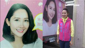 「最美參選人」陳怡樺 其實已是2個孩子的媽