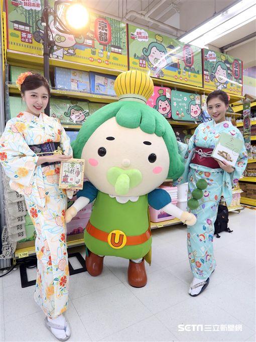 家樂福日本週
