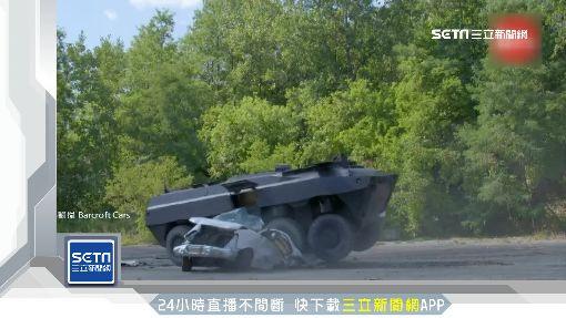全球唯一私有裝甲車! 可上山下海.撞穿牆