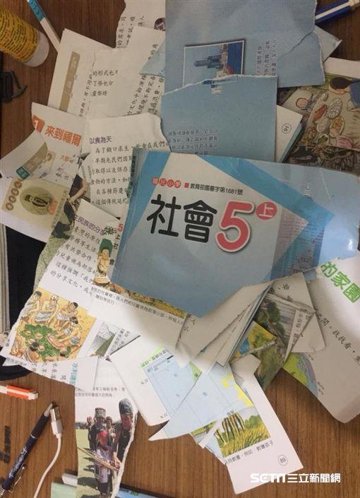 霸氣爸爸把小五課本撕爛、林清華/林清華授權提供