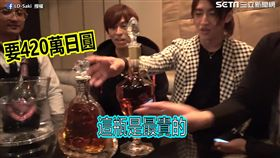 牛郎店裡竟有一瓶要價420萬日幣的酒。(圖/D-Saki臉書授權)