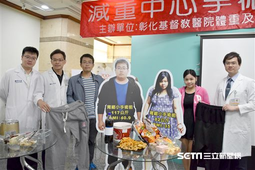 余姓夫妻接受接受腹腔鏡胃縮小手術,2人成功甩重共64公斤。(圖/彰化基督教醫院提供)