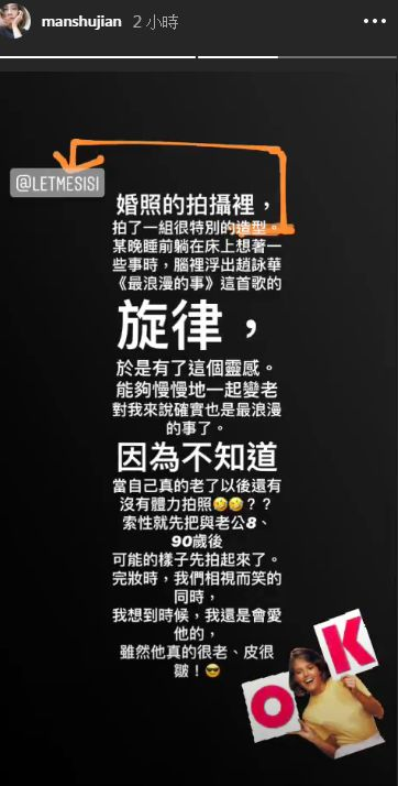 簡嫚書,雲昌隆,雲大,婚紗,婚禮/翻攝自簡嫚書IG