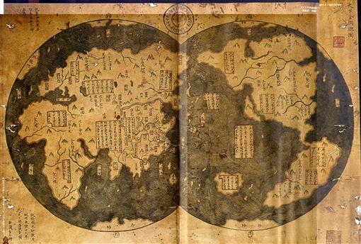 明朝 全球地圖