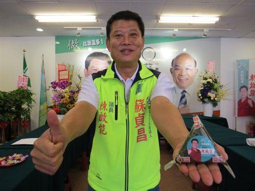 新北市議員陳啟能蘆洲競選總部成立,新點子御飯糰來助陣。(圖/業配)