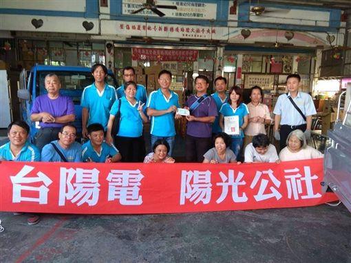 「感恩您!」羅騰園搬新家 蔣月惠列1700萬捐款明細圖/翻攝自蔣月惠臉書