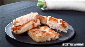 虱目魚蘿蔔糕