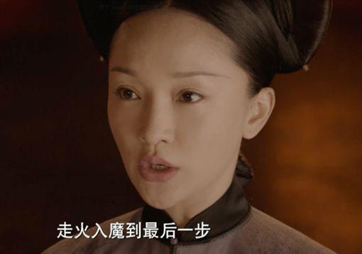 如懿傳(圖/台灣愛奇藝)