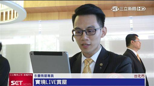 永慶房屋全球發表 實境Live賞屋