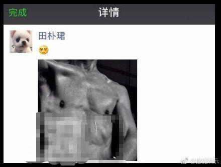王石(翻攝自微博)